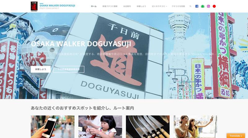 portfolio_doguyasujiwalker
